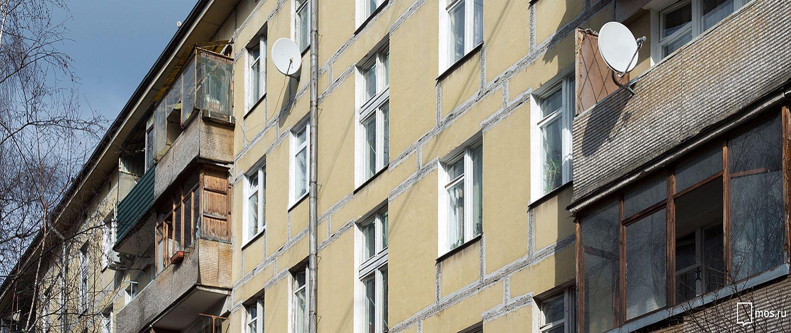 Год реновации: программа и жизнь
