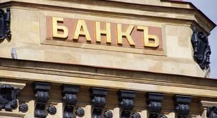 Объем средств на эскроу-счетах застройщиков достиг 318 млрд рублей