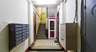 Заммэра Москвы поручил усилить контроль за содержанием многоквартирных домов