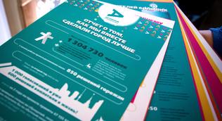 Публичные слушания по реновации пройдут в онлайн-режиме из-за коронавируса