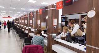Почти 90 московских МФЦ возобновят работу с понедельника