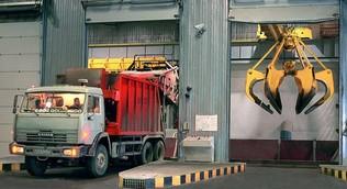 Власти РФ направят более 10 млрд рублей на поддержку мусорных операторов