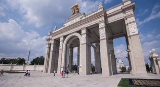 Территория ВДНХ откроется для посетителей с 1 июня