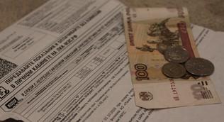 Законопроект о запрете комиссий при оплате ЖКХ прошел первое чтение