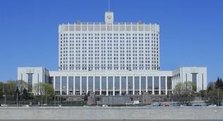 Проект постановления об ипотеке под 6,5% внесен в правительство РФ