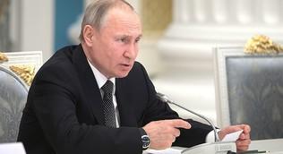 Путин предложил установить ипотечные каникулы для россиян