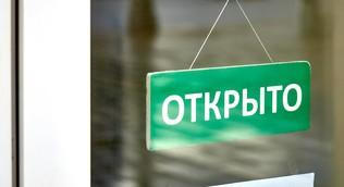 Почти 50 тыс. магазинов откроются в Москве 1 июня