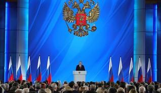 Президент РФ Владимир Путин выступает с посланием Федеральному Собранию