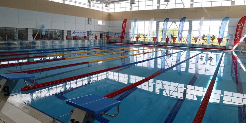 Спорткомплекс (ФОК) с бассейном