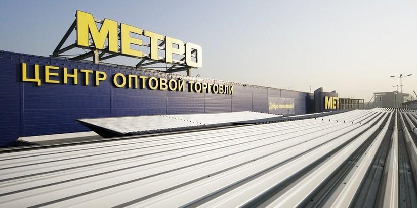 ВоВладикавказе открыли торговый центр «МЕТРО»