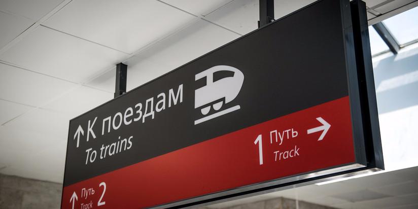 Стойки-зарядки для девайсов появились на16 станциях МЦК