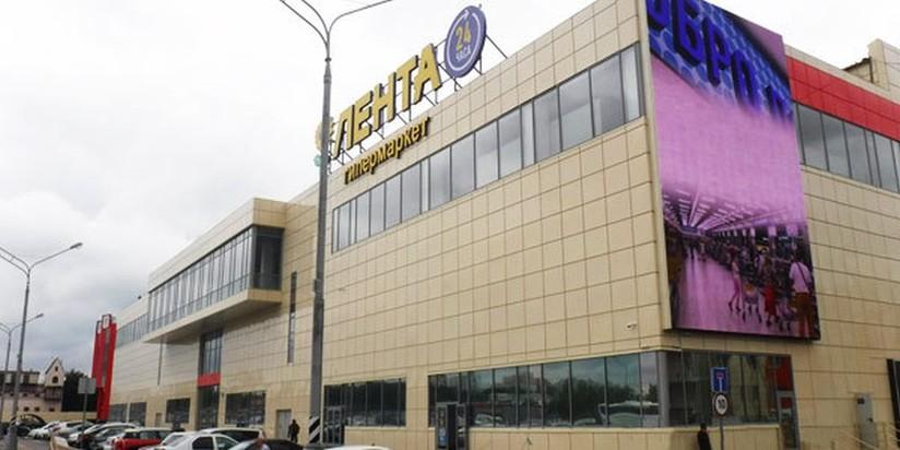 «Лента» приобретает розничный бизнес Kesko в Российской Федерации за11 млрд руб.