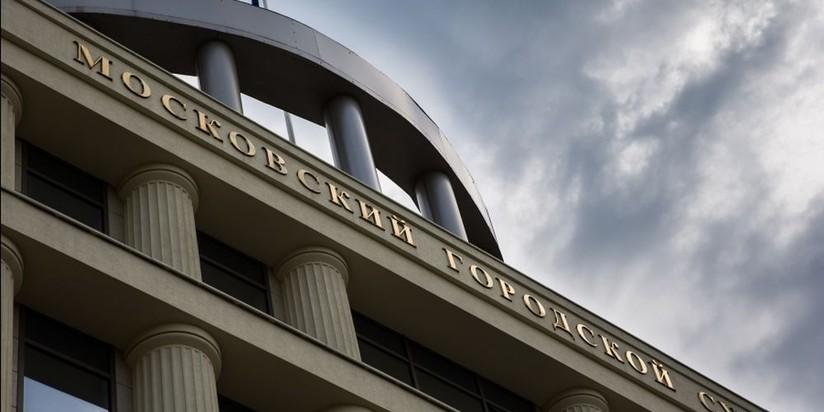 Суд признал легитимным вердикт всем фигурантам «дела Славянки»