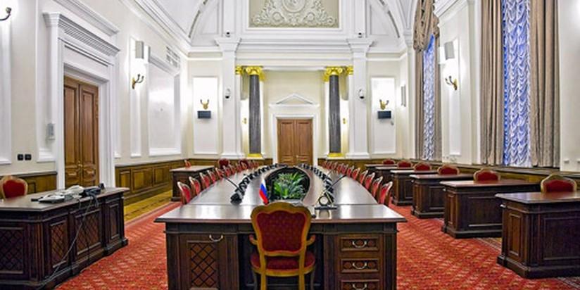 Зал заседаний Совета директоров Банка России (ЦБ РФ)