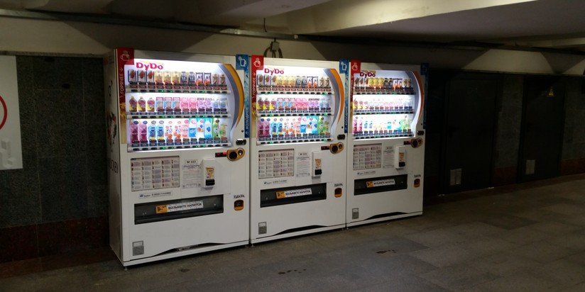 Право размещения торговых автоматов вадминистративных здания московского метро разыграют нааукционе