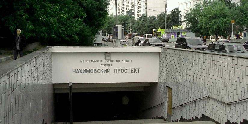 Навыходные закроют вестибюли 10-ти станций метро