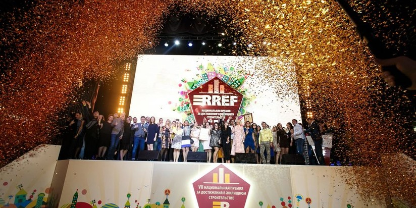 Жилой комплекс «Прима-парк» победил вконкурсе