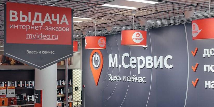 ФАС начала проверку сделки попродаже «М.Видео»