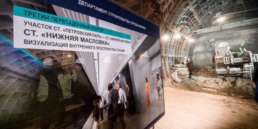 Около 4,5км тоннелей метро выстроено ссамого начала года в столицеРФ