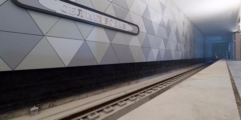 """Станция метро """"Улица 800-летия Москвы"""". Images%7Ccms-image-000002963"""