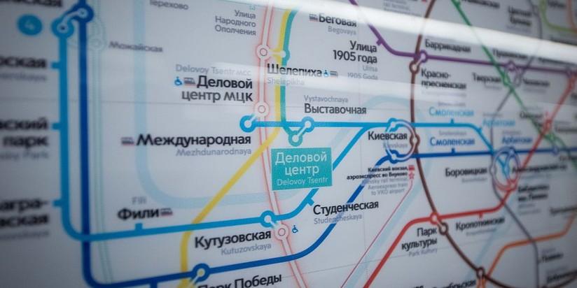 Схема метро, БКЛ