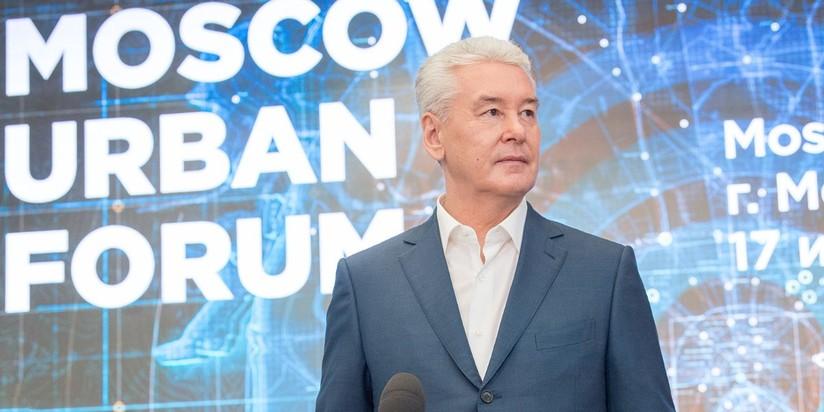 Собянин на Московском урбанистическом форуме