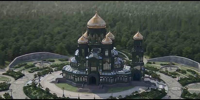 Проект главного храма вооруженных сил РФ