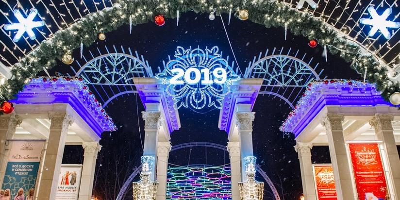 Новый год подсветка