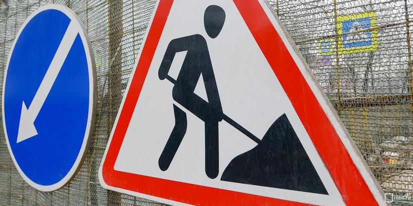 Дороги ремонт