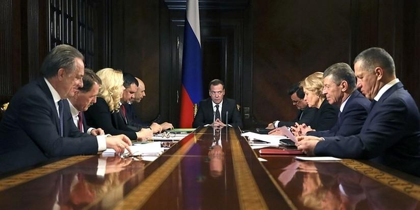 Совещание Д.Медведева с вице-премьерами