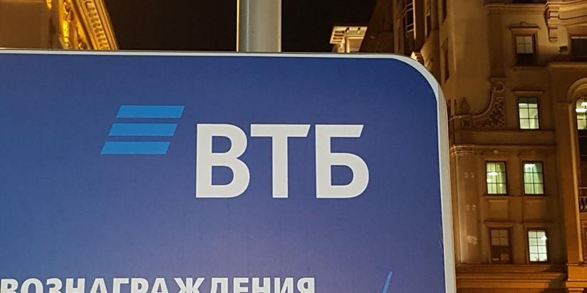 Ренессанс кредит иваново банкоматы