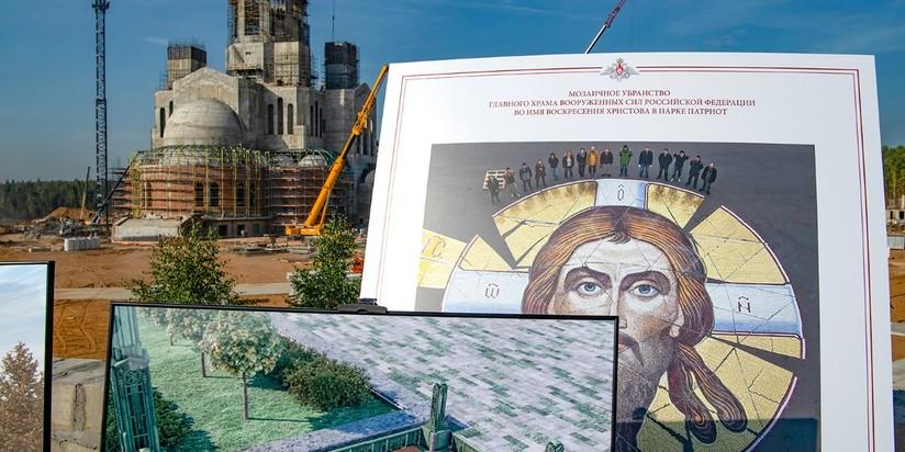 Строительство главного храма ВС РФ в парке Патриот в Кубинке
