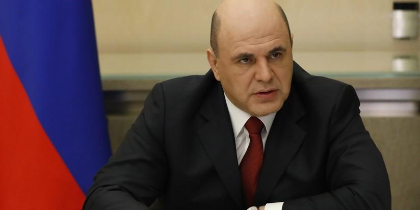 Премьер РФ Михаил Мишустин