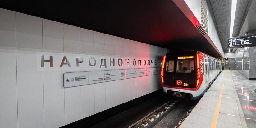 Станция БКЛ метро Народное Ополчение