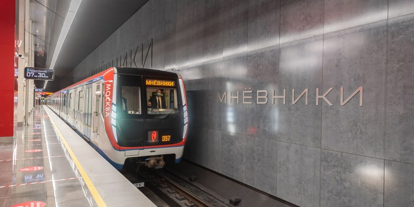 "Станция БКЛ метро ""Мневники"""