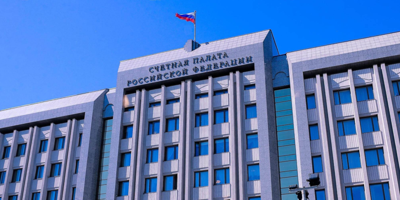 Счетная палата