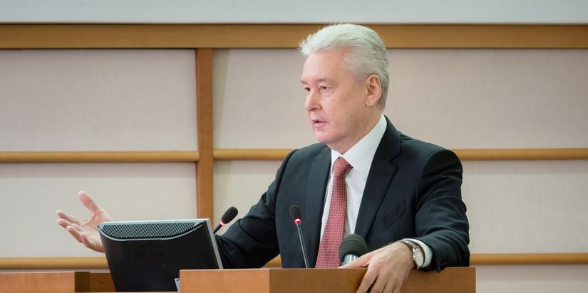 Сергей Собянин на расширенном заседании коллегии Федеральной налоговой службы (ФНС)