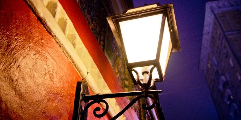 Уличное освещение обновят намаршрутах движения команд-участниц ЧМ-2018 вПодмосковье