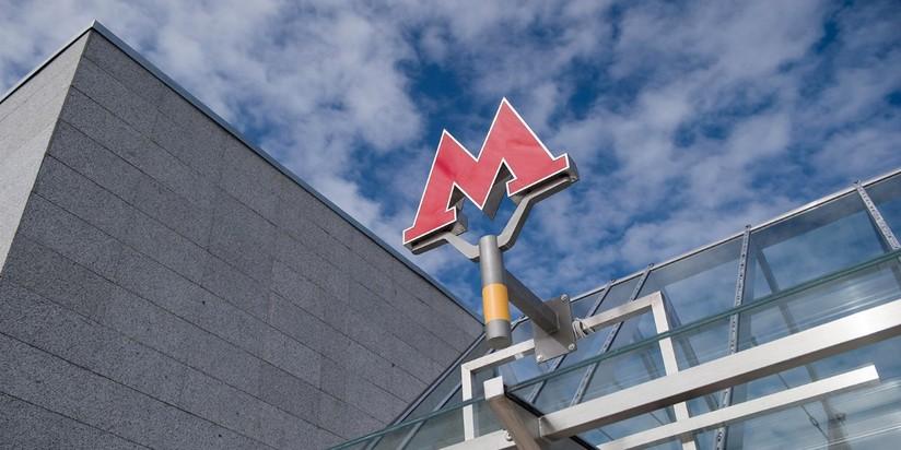 В столице России построят около 60 станций метро