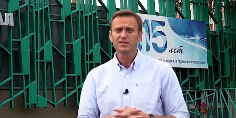 Навальный Томск