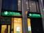 Сбербанк предоставит застройщикам банковскую гарантию на приобретение земли